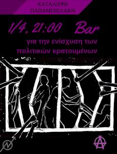 bar-Krtm